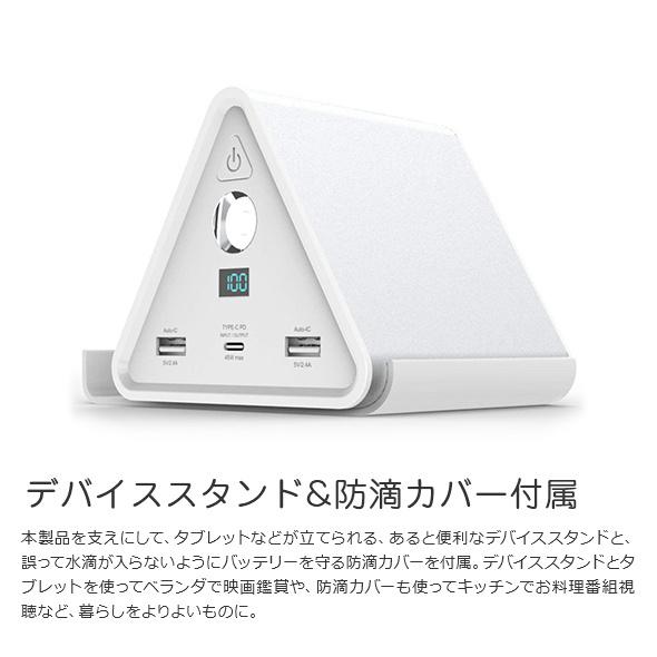 日本世界初おにぎり型特大容量cheero(チーロ) Power Mountain 50000mAh [2色]
