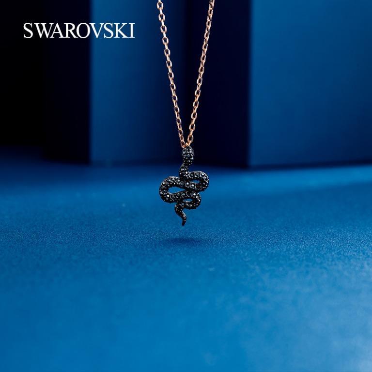 Swarovski Leslie 蛇形頸鍊 鏈墜 (5384396)