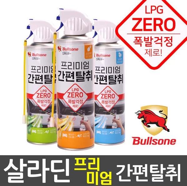 Bullsone 汽車冷氣除臭殺菌清潔劑 171mL [3款]