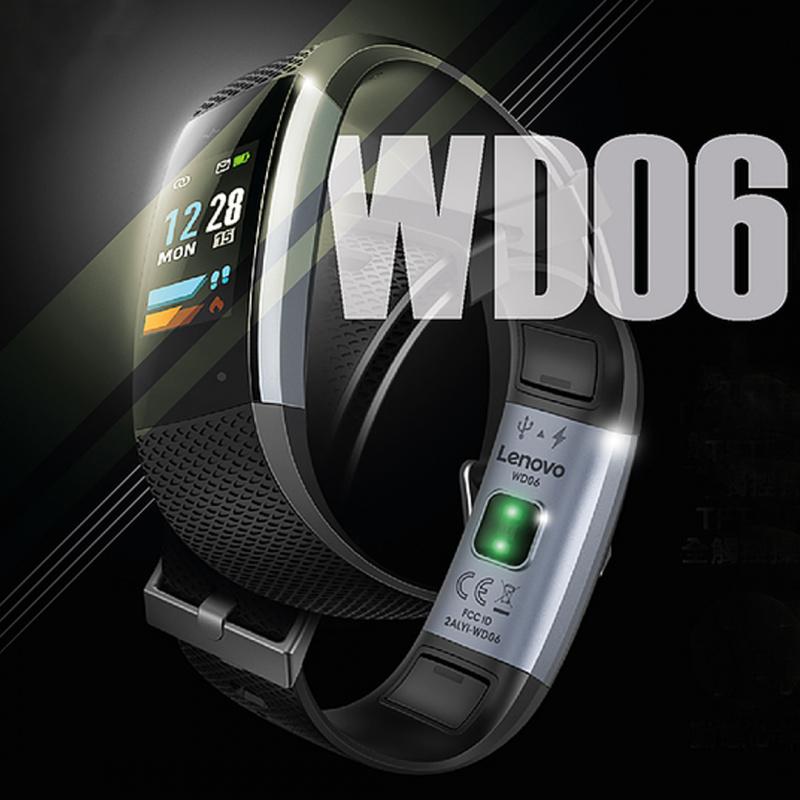 Lenovo WD06 彩色屏幕運動手環