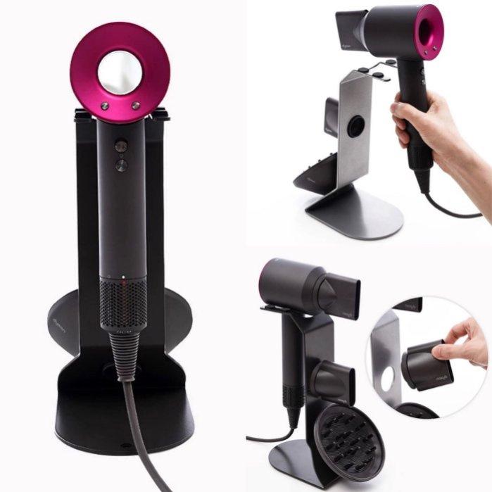 Case Station Dyson HD01 風筒專用鋁合金支架 [CS03]