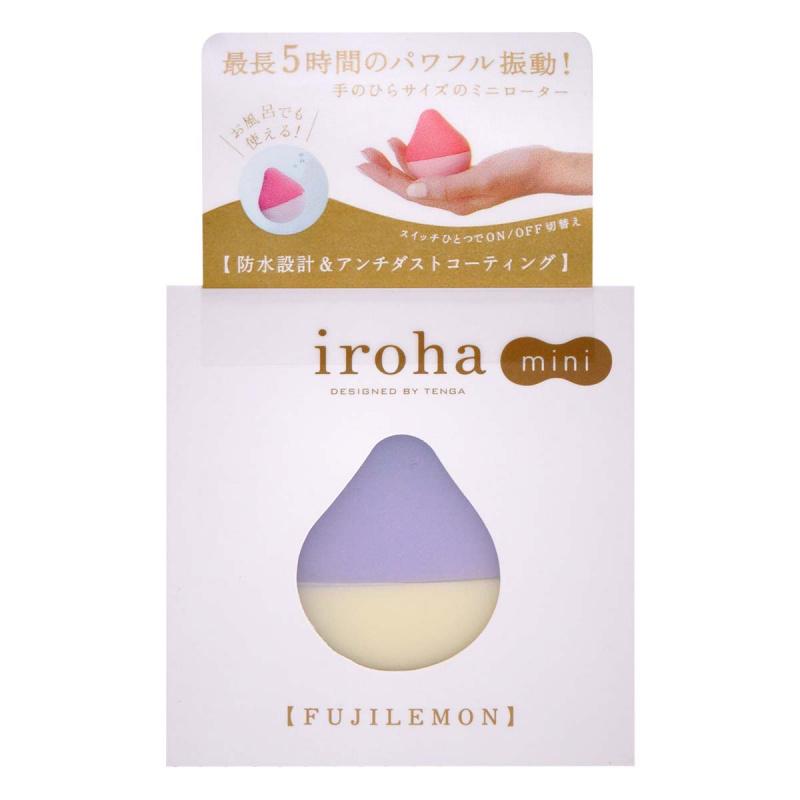 Iroha 迷你 紫藤.檸檬 女性健康按摩蛋
