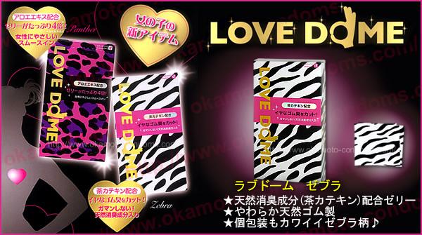 Okamoto Love Dome Zebra 綠茶潤滑安全套 [12片裝]