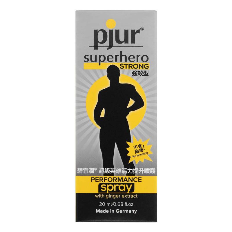 pjur superhero 活力提升噴霧 強效型 20ml
