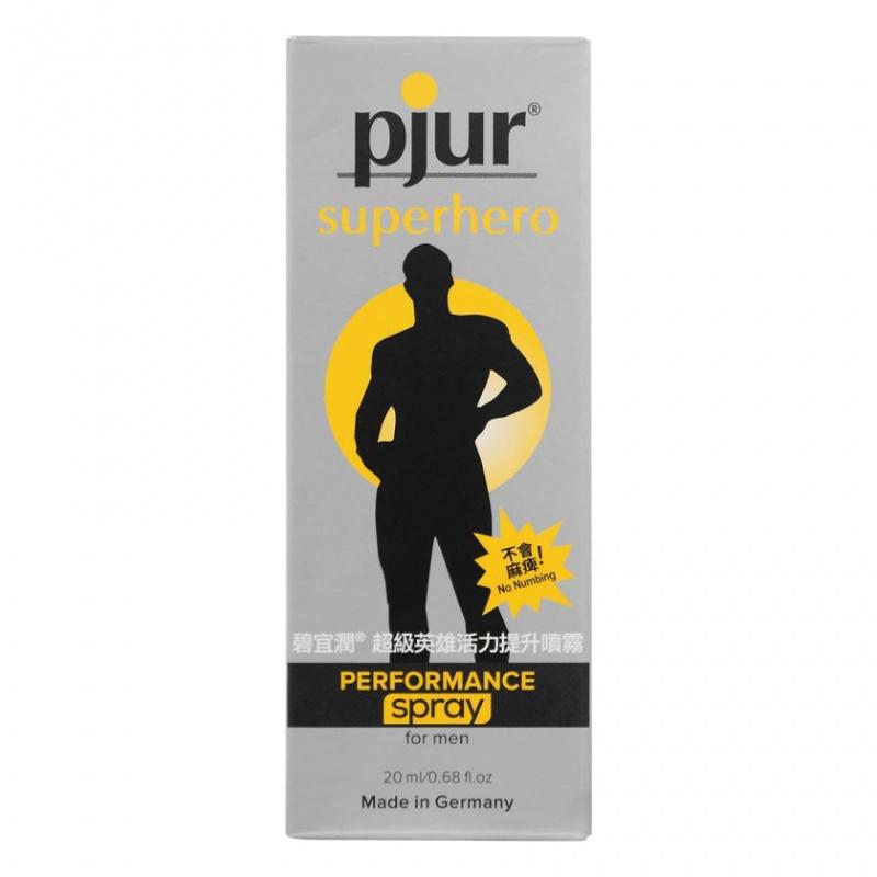 pjur superhero 活力提升噴霧 20ml