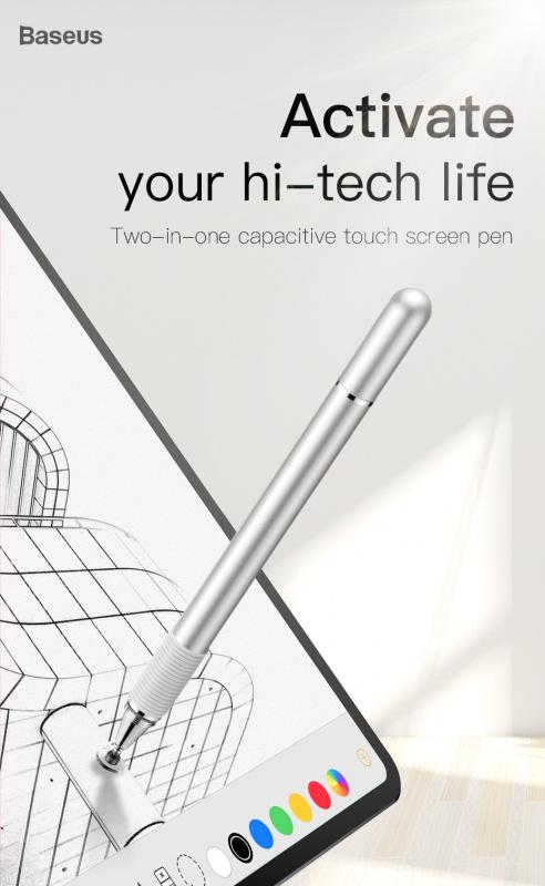Baseus 二合一電容觸屏筆 [2色]