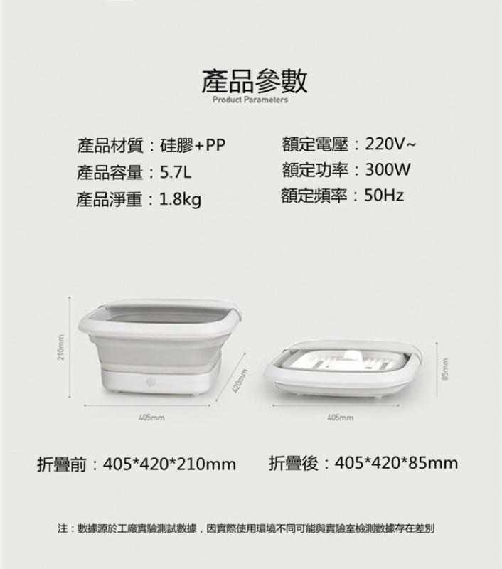 @KOVA • 生活品味 北歐Nathome外貿優質正貨 折疊式電動按摩足浴盆
