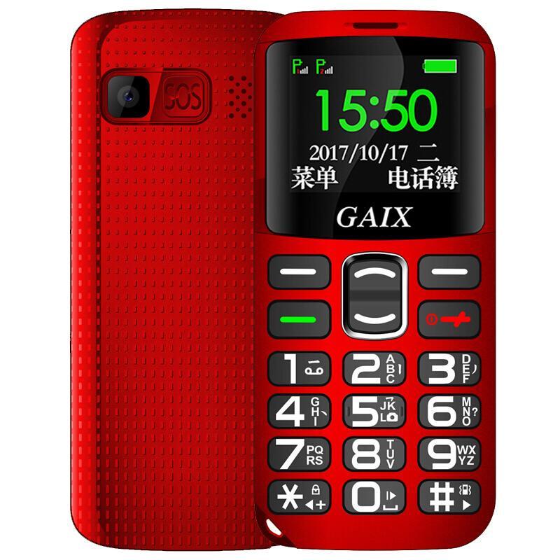 GAIX G1 大聲大字長者手機