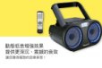Teledevice BB-765BT 手提式靚聲音響