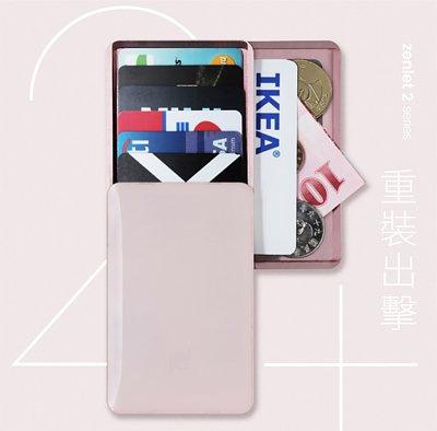 台灣 Zenlet 第2代滑動錢包 [3色][3款]
