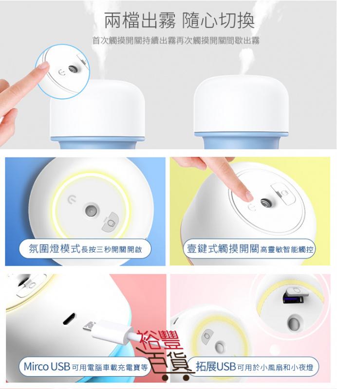 硅膠摺疊式加濕器[3色]