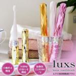 LUXS 時尚鑽石設計聲波震動牙刷