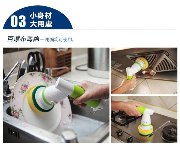 六合一無線多功能電動清潔刷
