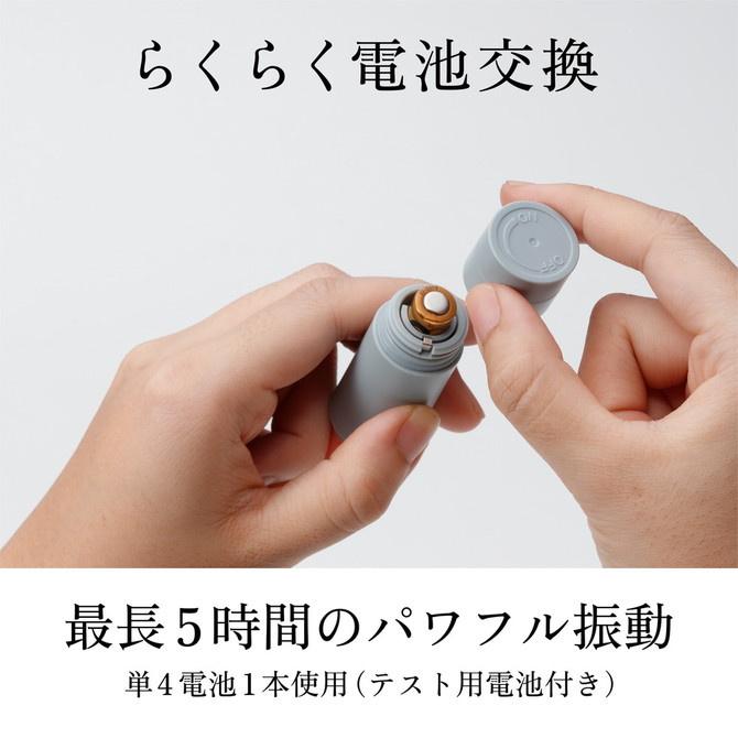 Iroha Stick 女性唇膏按摩棒 (甜心粉&白)