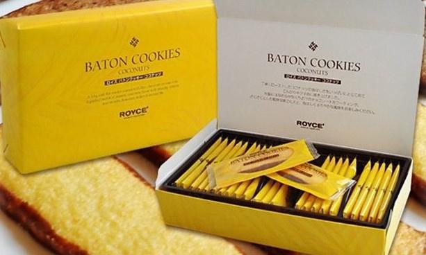 Royce Baton 朱古力曲奇(椰子朱古力味)