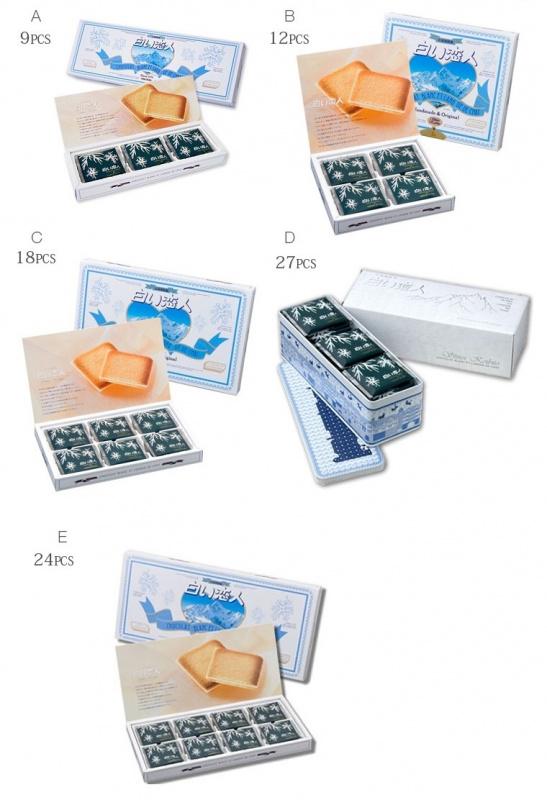 北海道 白之戀人朱古力餅禮盒(紙盒或鐵盒裝)