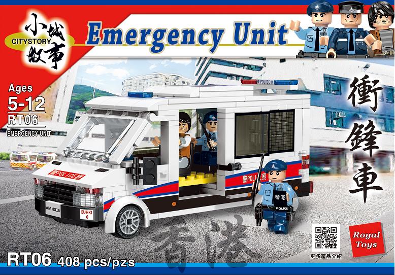 小城故事 拼裝積木 香港警察衝鋒車RT06 (408塊)
