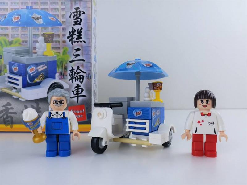 小城故事拼裝積木 香港三輪雪糕車(62塊)