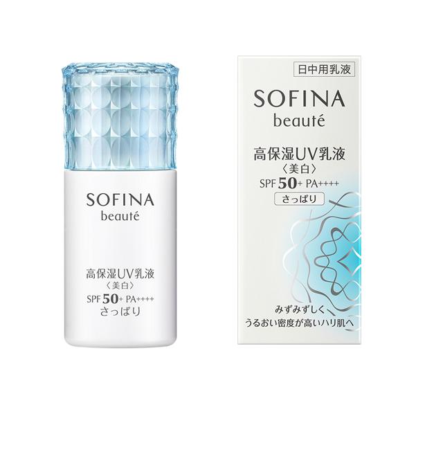 Sofina - Beauté 美白高保濕活膚防曬乳液 SPF50+ PA++++〈清爽型〉30ml