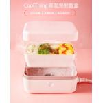 CoolThing 蒸氣保鮮飯盒 (配英式電源線) [3色]