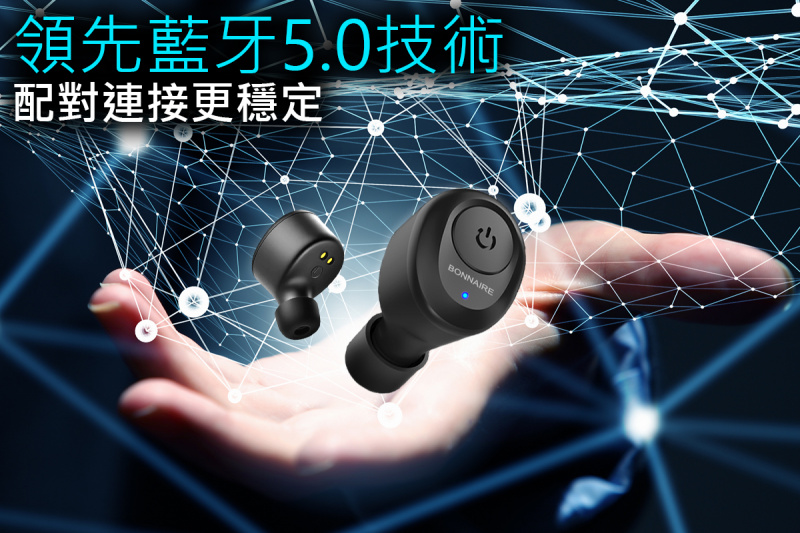 Bonnaire mx-900 [訊號強者] 真無綫 耳機 TWS 送 Aspor 5A USB-C (快充線$128) 優惠裝