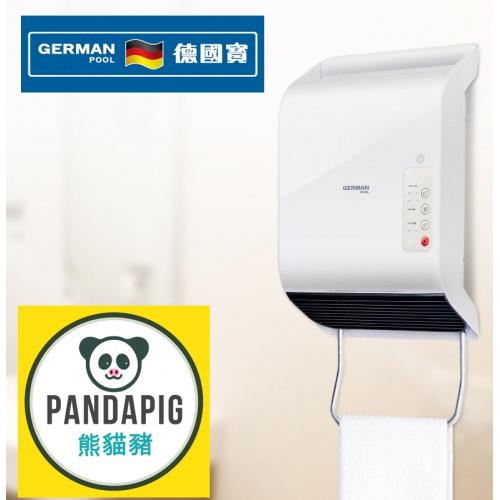 德國寶 - 香港行貨 移動浴室寶 HTW-220