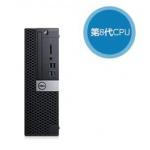 Dell OptiPlex 3060 Small Form Factor 桌上電腦