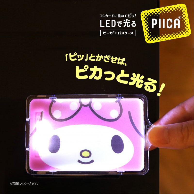 日本SANRIO Hello Kitty LED燈IC卡套 [3款]