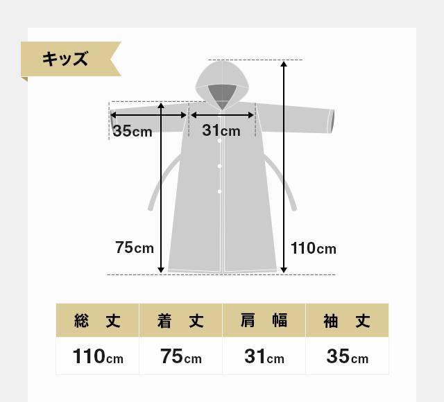 日本Disney 米奇保暖家居外套 [2款] [2尺寸]