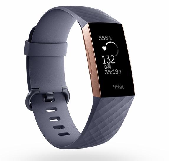 Fitbit Charge 3 運動追踪器 香港行貨
