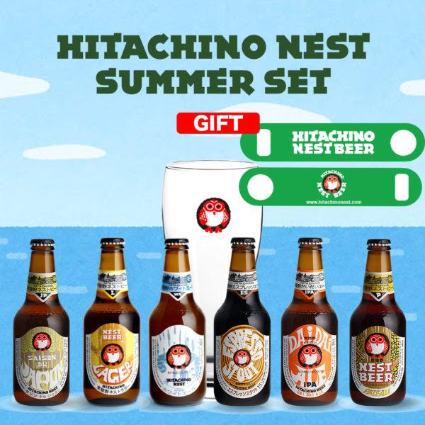 常陸野貓頭鷹啤酒2020套裝 Hitachino Nest 2019 Party Set