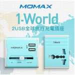 Momax 1 World 雙USB 旅行插座 [2色]