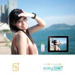 Easy Shot 智能電話拍攝遙控器