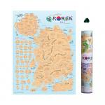 Korea Scratch Map Travel Home Decoration 韓國版 旅遊刮刮地圖