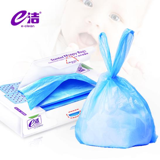 E潔尿片收集袋