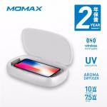 MOMAX QU1 Q.Power UV-Box 無線充電紫外線盒 [白色]