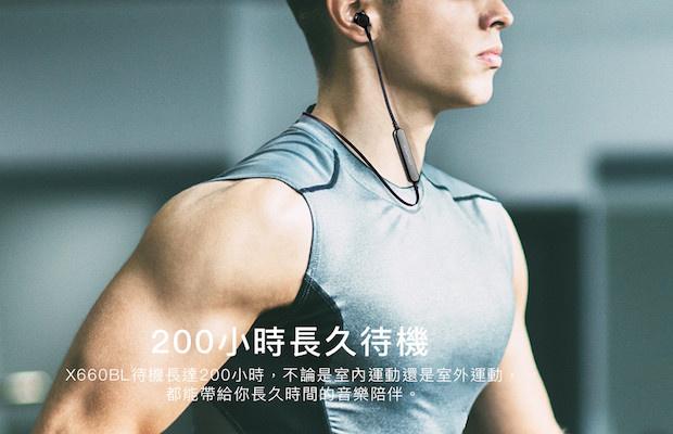 AWEI X660BL 運動防水藍牙耳機