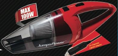 JumpsPower VC12 12V 車用吸塵機