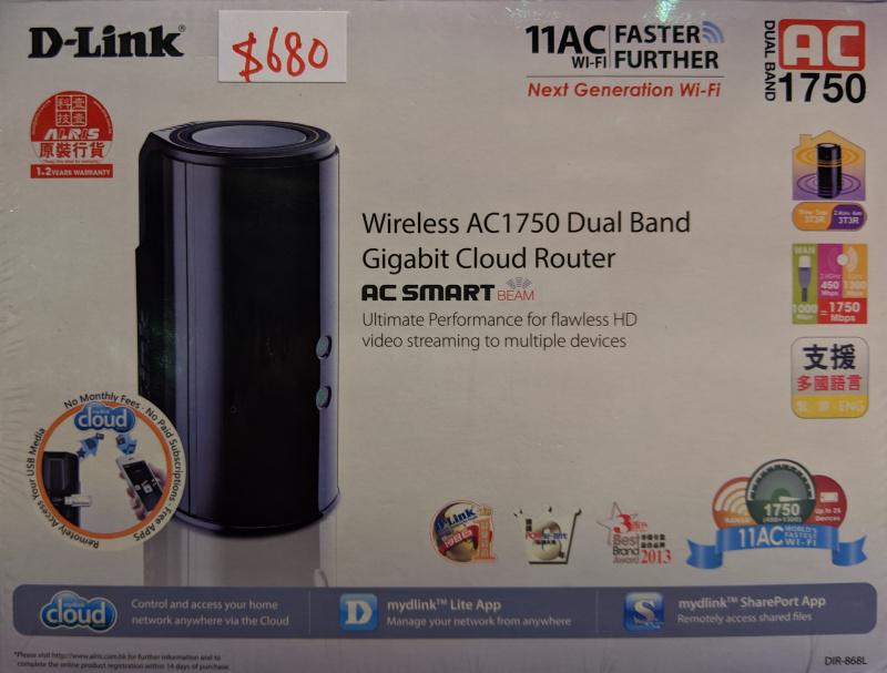 D-Link DIR-868L Wireless AC1750 Dual-Band Gigabit Cloud Router