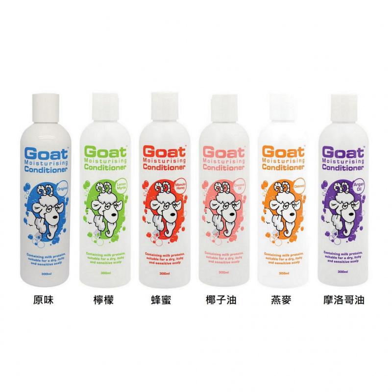 Goat Shampoo 山羊奶護髮素 300ml [6款]