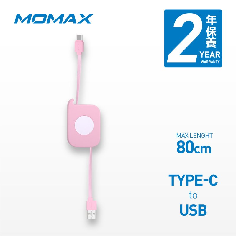 MOMAX Easy link Android Type C 0.8m伸縮充電線 [3色]