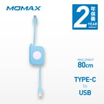 MOMAX Easy link Android Type C 0.8m伸縮充電線 [3色] [Alfred免運]
