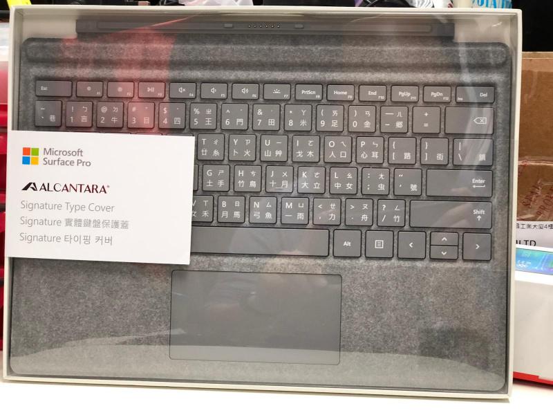 Microsoft 微軟 Surface Pro 中文鍵盤(FFQ-00018)白金