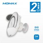 MOMAX CM8W 汽車無線充電手機支架 [白色]