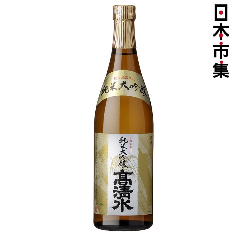 日版 高清水 純米大吟醸清酒 720ml【市集世界 - 日本市集】