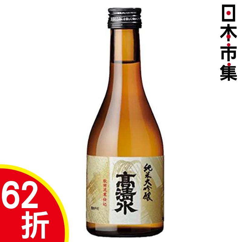 日版 高清水 純米大吟醸清酒 300ml【市集世界 - 日本市集】