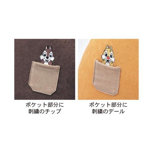 日本Disney 大鼻/鋼牙靠背坐椅 [2款]