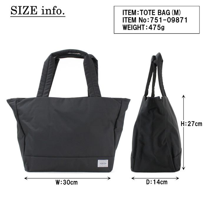 日本PORTER GIRL MOUSSE TOTE BAG [3色]