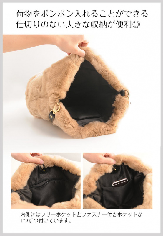 日本レディース 2WAY Rex Fur Bag [5色]