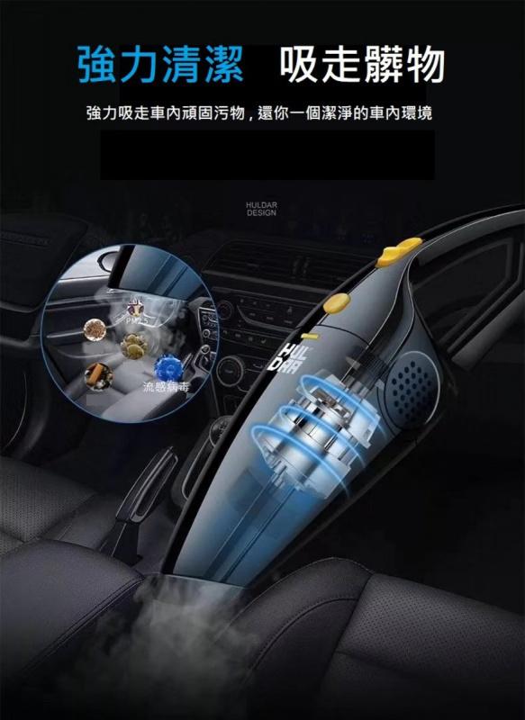 Joyroom 120W 強力車用吸塵機